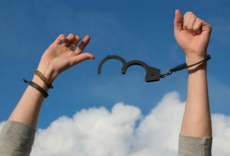 Affordable Expungement Chicago Criminal Defense Lawyer