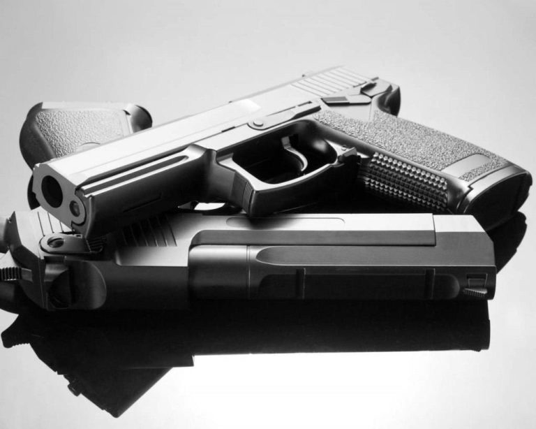 Aggravated Unlawful Use of Weapons Chicago Criminal Defense Attorney